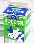 まつむら牛乳(200cc)
