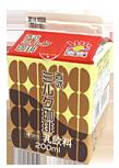 西武・ミルク珈琲 (200cc)