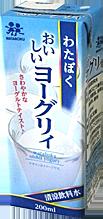 わたぼく・おいしいヨーグリィ(200ml)