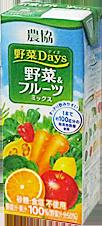 農協・野菜&フルーツミックス(200ml)