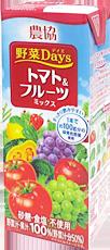農協・トマト&フルーツミックス(200ml)