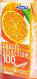 エルビー・濃縮還元オレンジ100% (200ml)