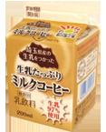 西武 生乳たっぷりミルクコーヒー (200ml)