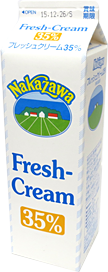 NAKAZAWA・フレッシュクリーム35%(1000ml)