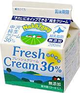 NAKAZAWA・フレッシュクリーム36%(200ml)