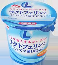 森永・ラクトフェリンとビフィズス菌BB536(100g)