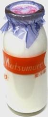 まつむら牛乳 (200ml/ビン)