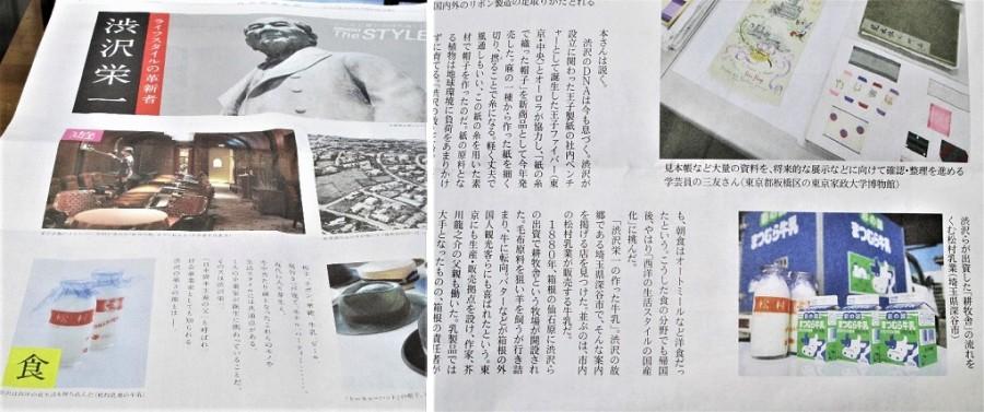 日経 (2)